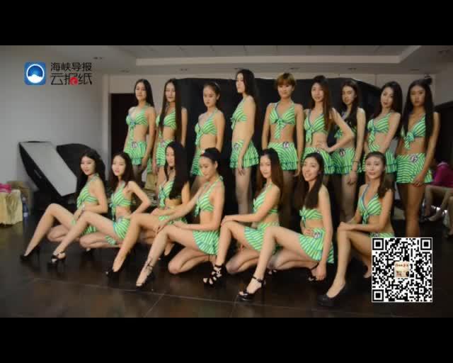 中国最美腿模即将决赛 大批长腿美女聚集厦门