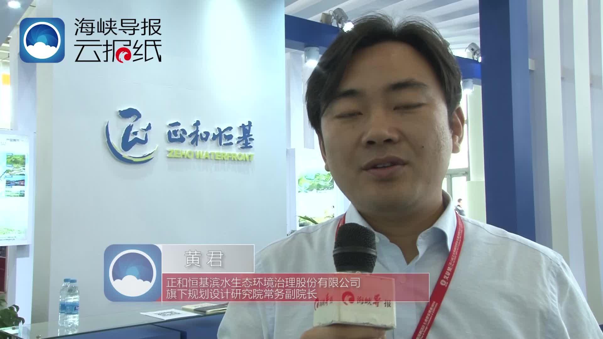 专访正和恒基:2016唐山世界园艺博览会正和恒基实力打造
